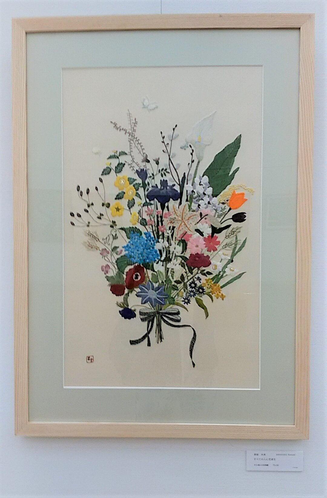 日本刺繍 花束